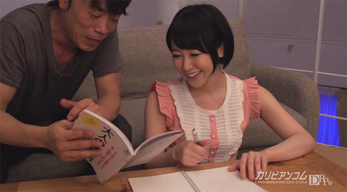 家庭教師に勉強を教わる篠田ゆう