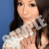 Ayamiの無修正動画
